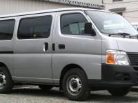 nissan-caravan